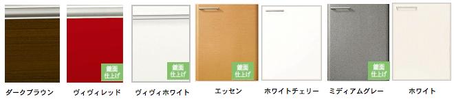 ※ ヴィヴィシリーズは、システムキッチン・クレディアとコーディネートできます。